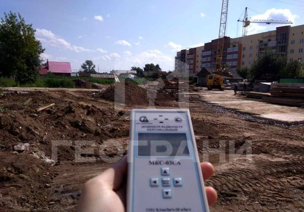 Измерение МЭД