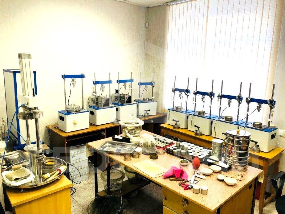 Лаборатория геограни